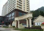 花水湾温泉第一村酒店 新楼也开放 全网最低抢订