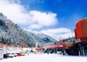 【春节* 鹧鸪山滑雪2日游】鹧鸪山冰雪奇遇2日滑雪温泉之旅