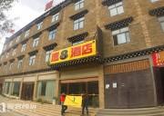 稻城亚丁速8酒店(区口店)