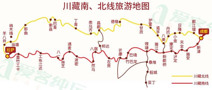 川藏南北线自驾游地图