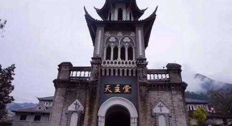 磨西天主教堂