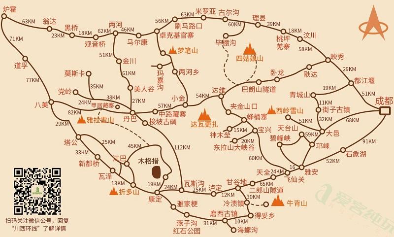 川西环线旅游地图