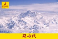【珠峰线】川藏经典南线、深入后藏、珠峰观日出摄影14天活动