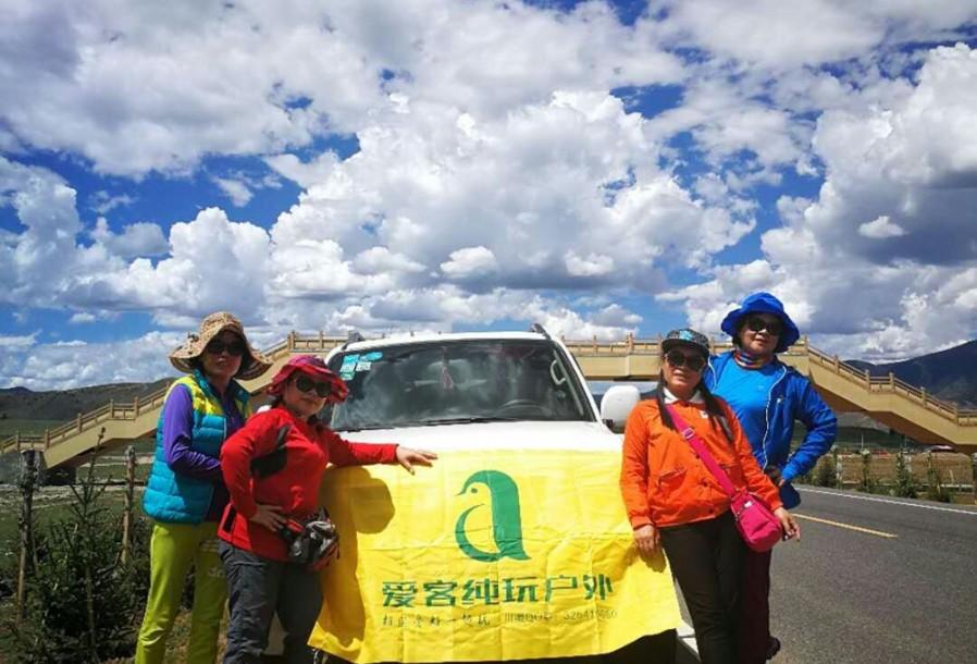 川藏线旅行