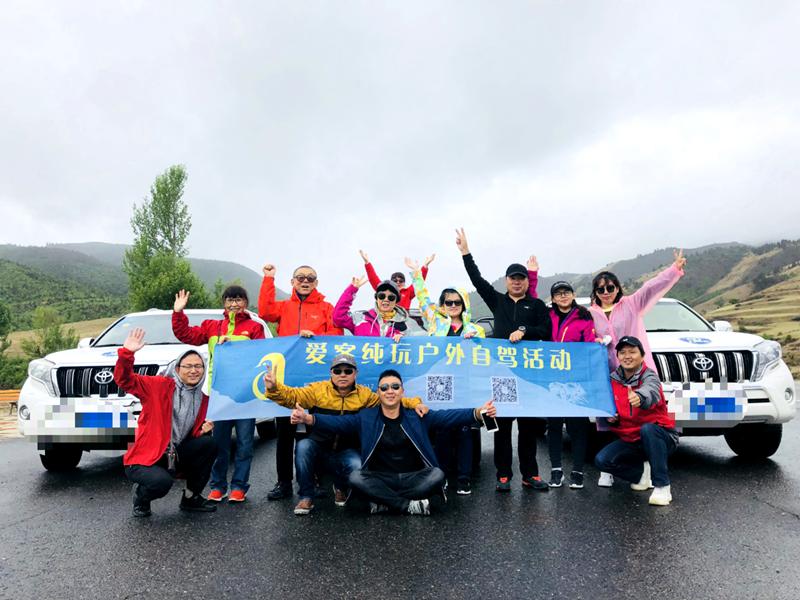自驾川藏线组队