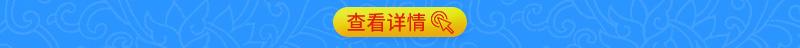 爱客川藏南线拼车简介(两个产品对比)-拷贝_08