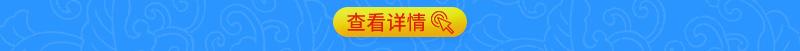 爱客川藏南线拼车简介(两个产品对比)-拷贝_04
