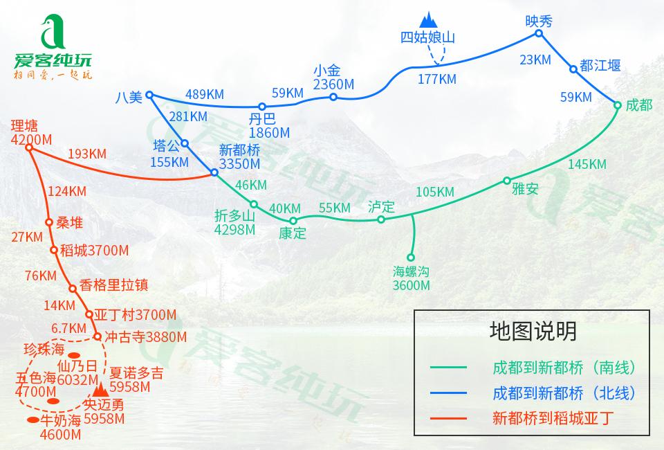 成都到稻城亚丁环线地图