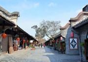 【历史安仁+网红斜源一日游】 去最美乡村公路   遇见最美的自己
