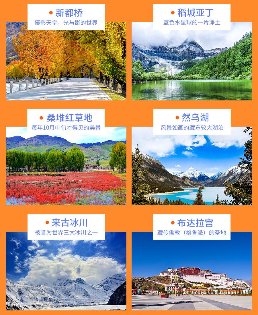 川藏北转南11天摄影活动-拷贝_08