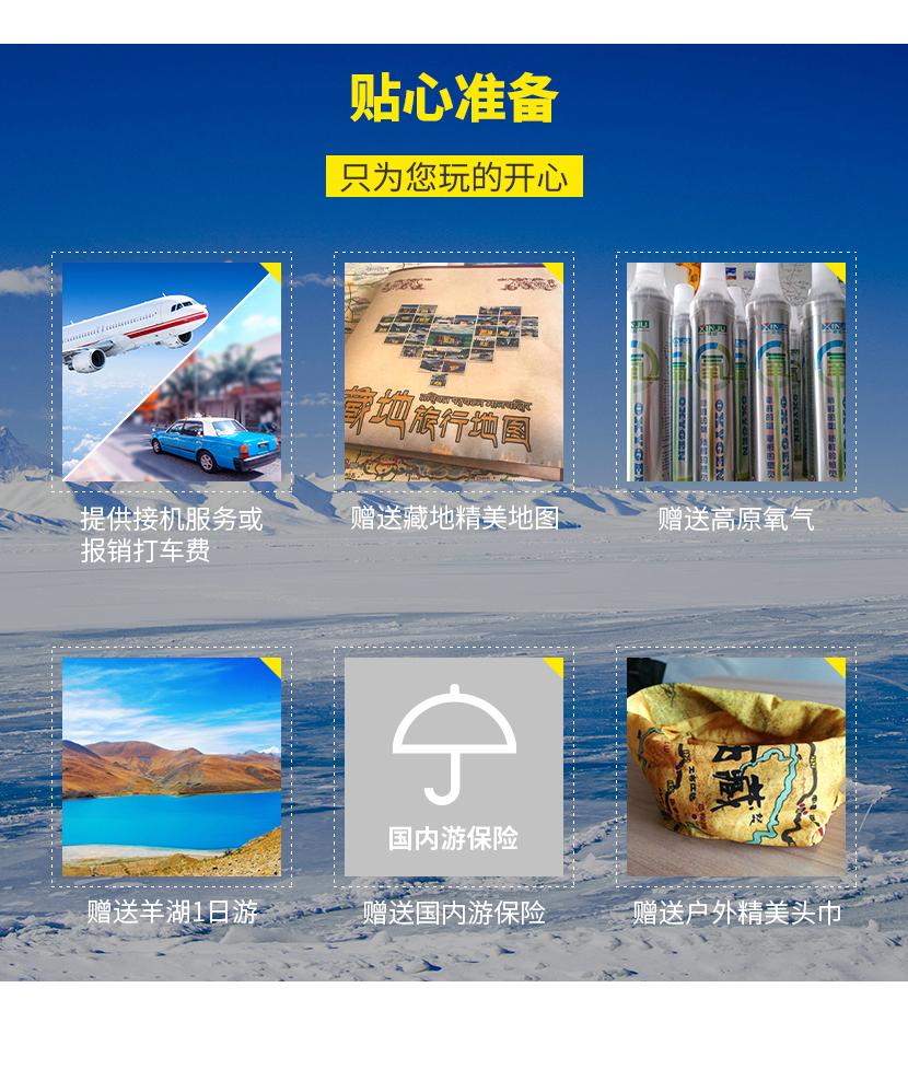 川藏线摄影团10