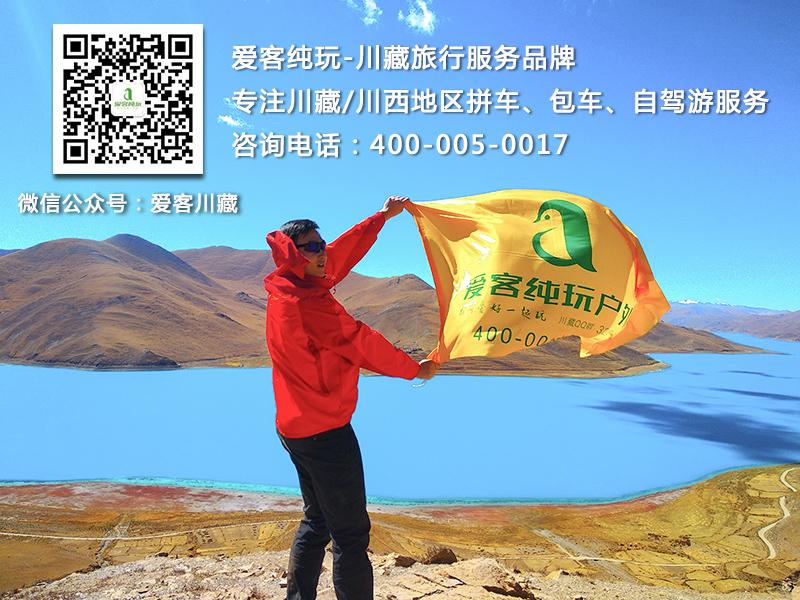 川藏线旅游 (13)