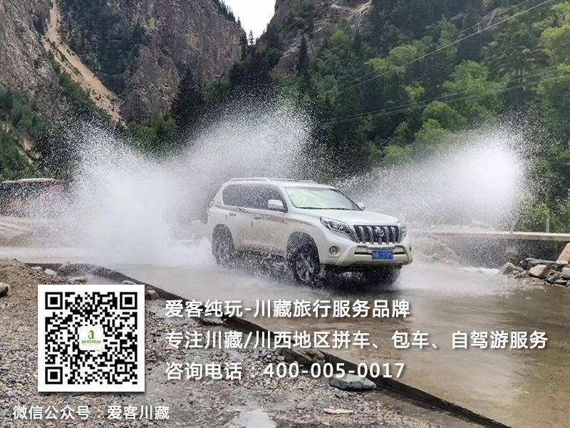 川藏线旅游 (25)