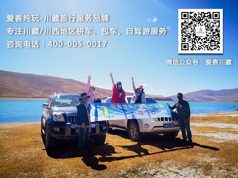 川藏线旅游 (2)