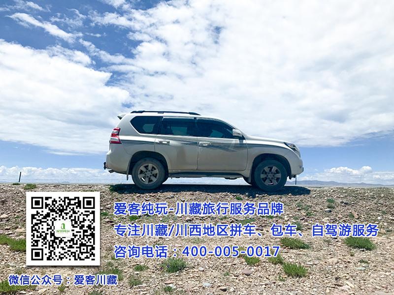 川藏线旅游 (17)