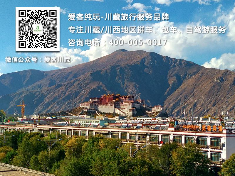 川藏线旅游 (14)