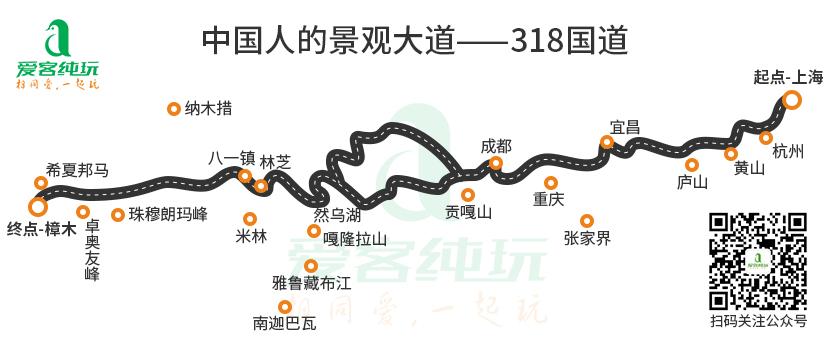 上海到樟木线路图(830x500)
