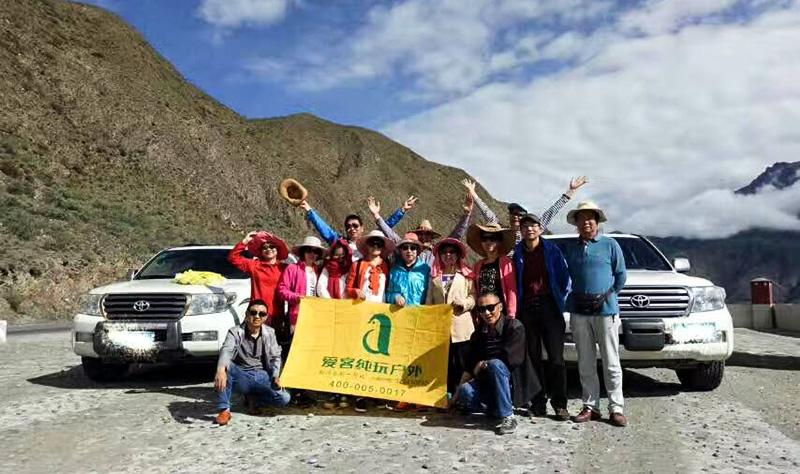 川藏线自驾团队