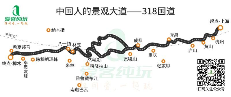上海到樟木线路图(830x500) (1)