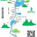 木格措景区地图