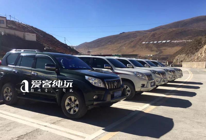 川藏线租车-普拉多