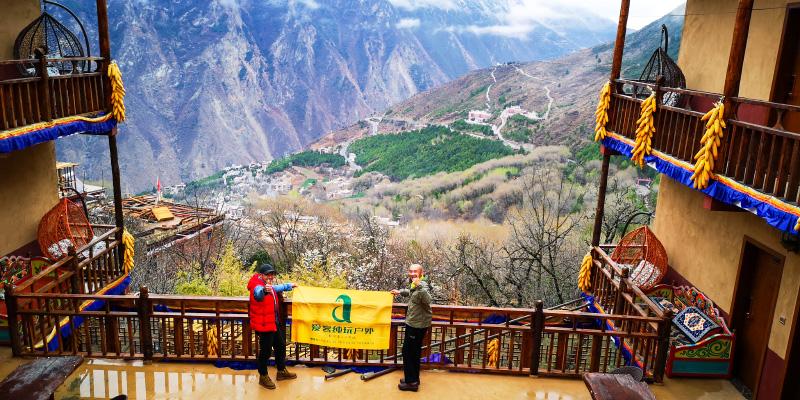 甲居藏寨特色民居