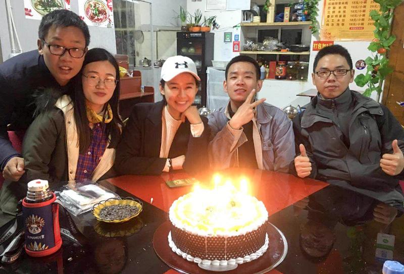 川藏线客人过生日2