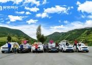 挑战第三极 如果用16天自驾西藏,你应该怎么玩?
