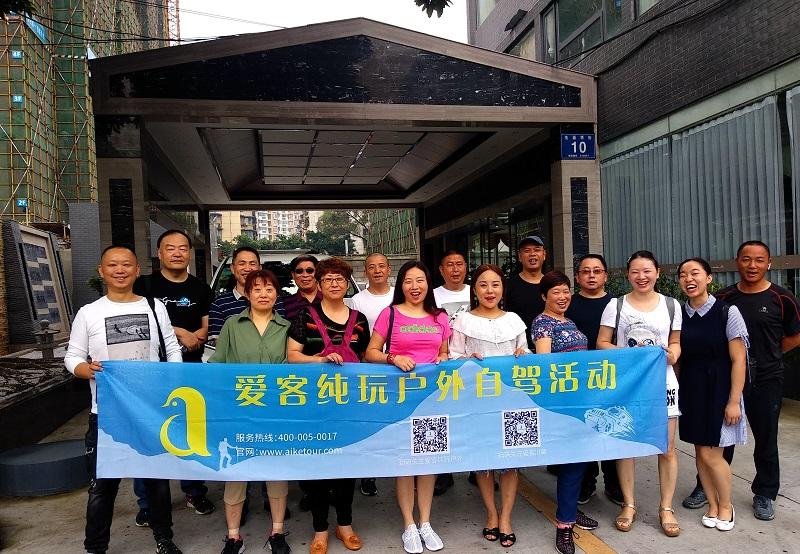 7月14日川藏线自驾游团队