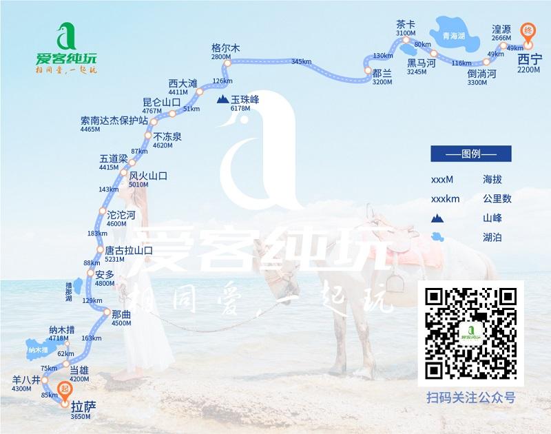 青藏线自驾线路图 (1)