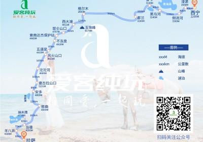 青藏线自驾游路线图