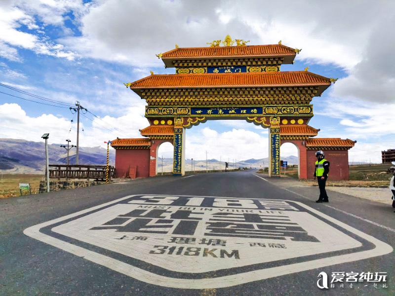 """享有""""世界高城""""之称的理塘县 风景怎么样?"""