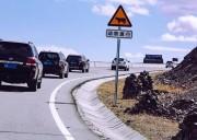 反走川藏线旅游要多少钱