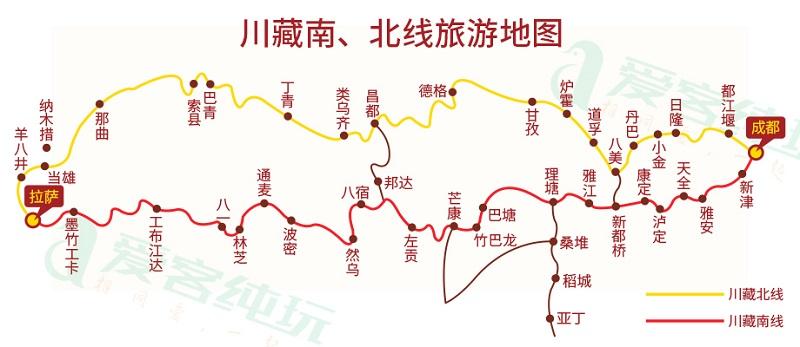 川藏线简图