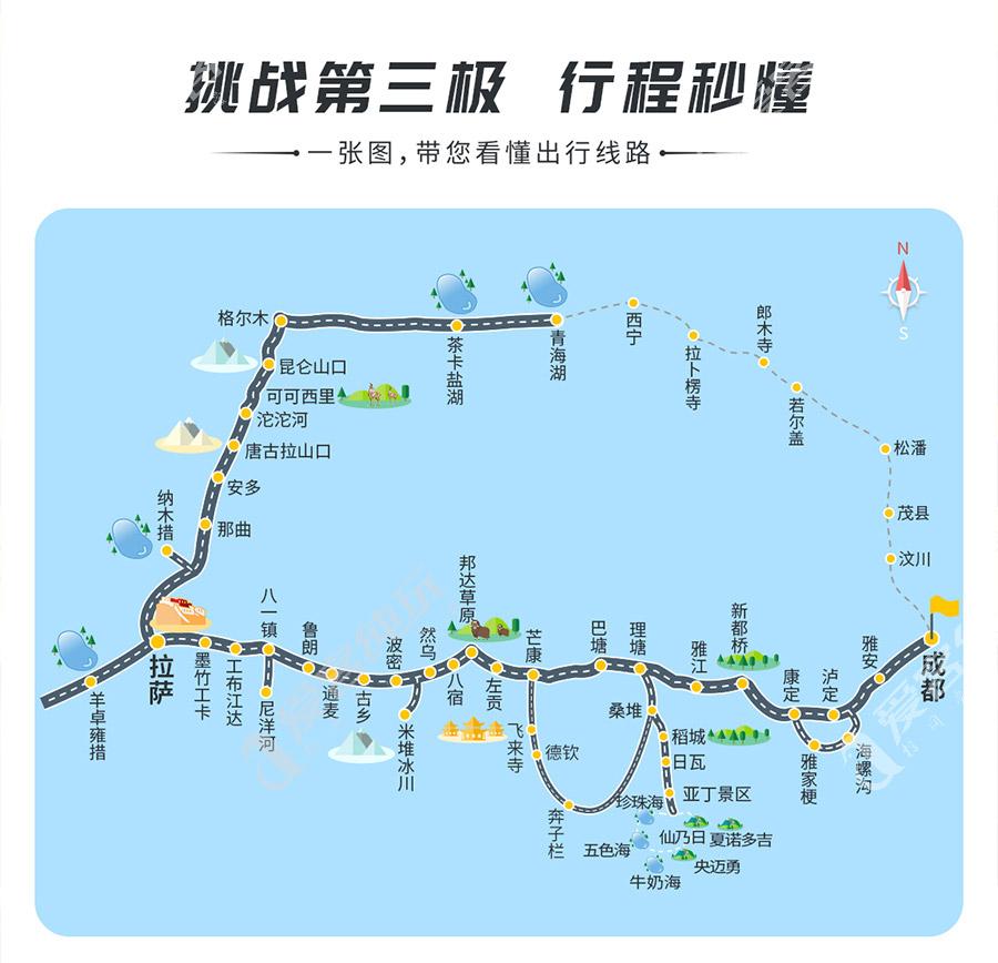 川进青出自驾组团_10