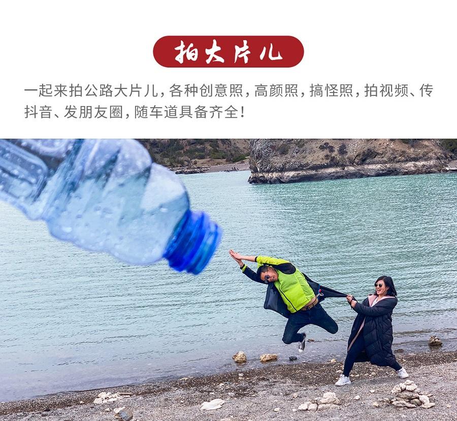 缘起佛国_2020版_10