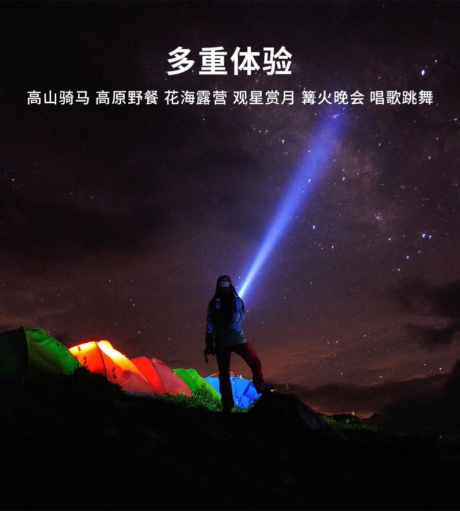 九顶山花海露营二日游 (4)