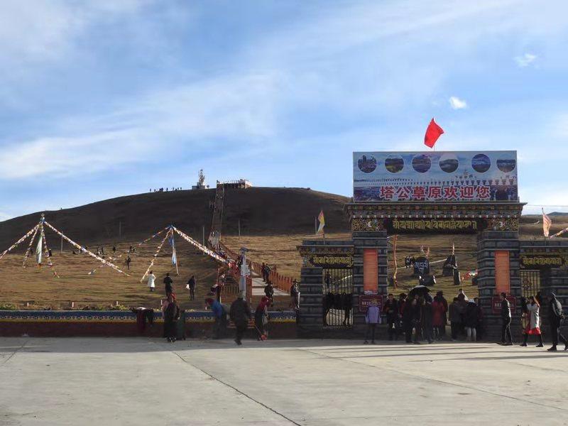 川西稻城亚丁包车游 (12)