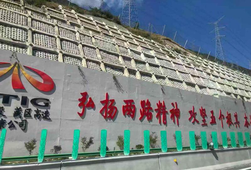川西稻城亚丁包车游 (2)