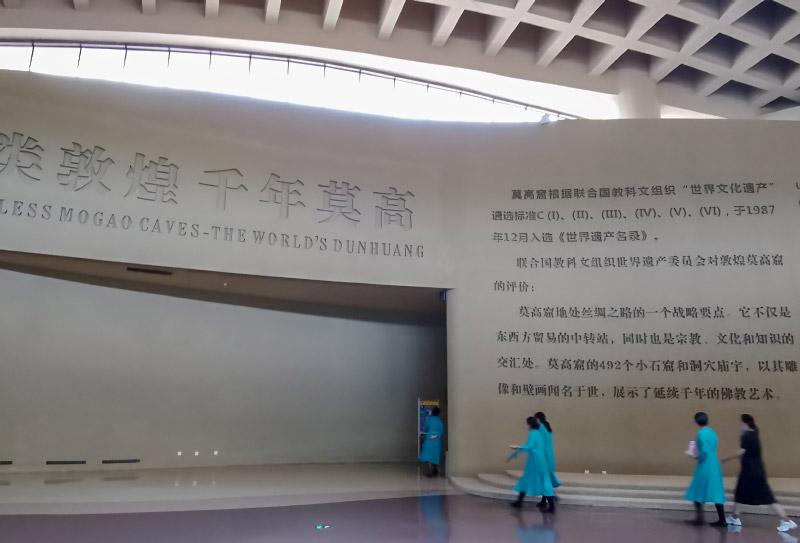 西北五省游3 (1)