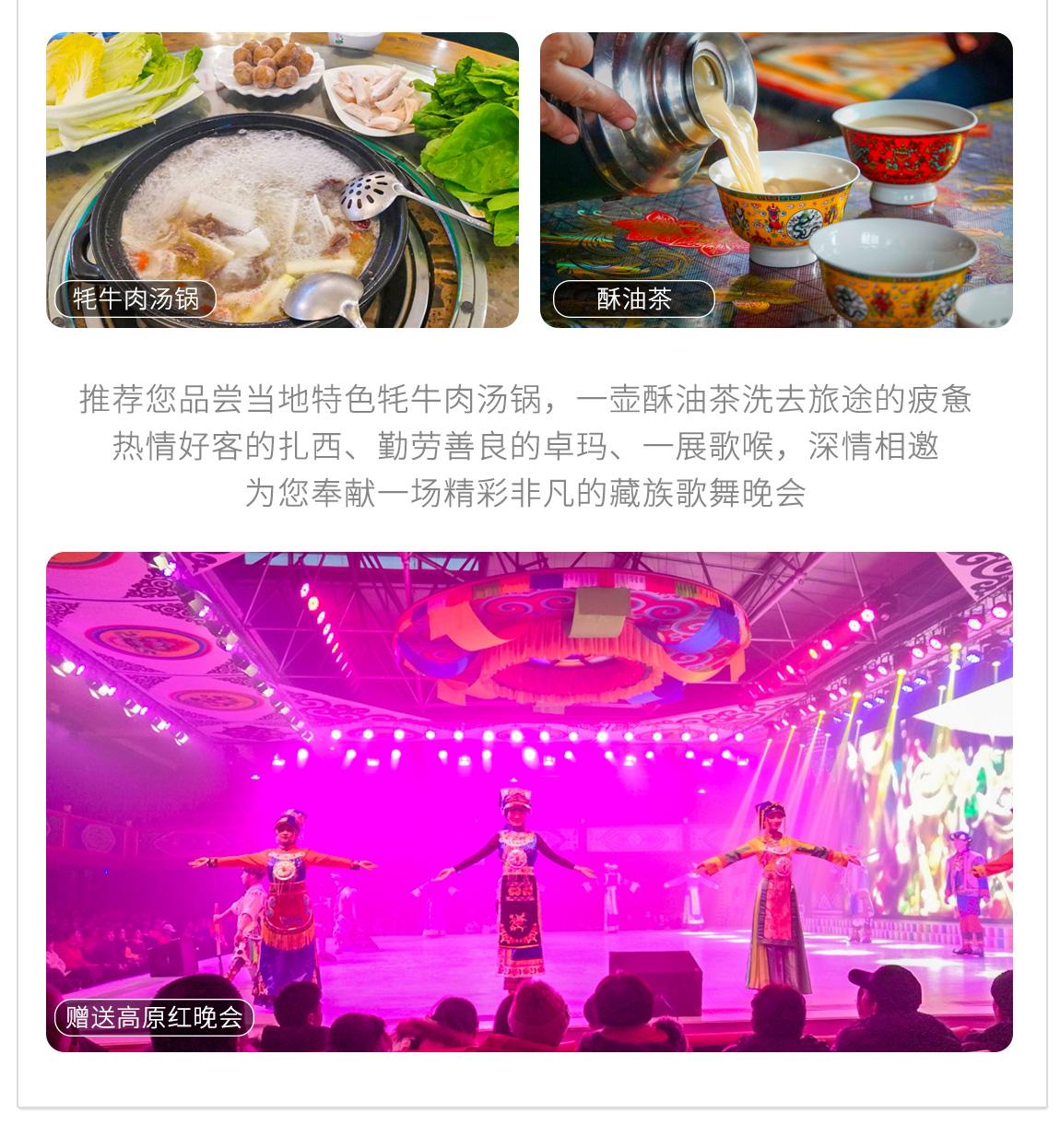 九寨沟+鹧鸪山拼车4天 (7)
