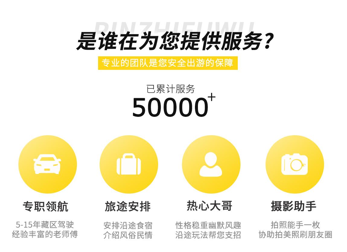 九寨沟+达古冰山拼车 (10)