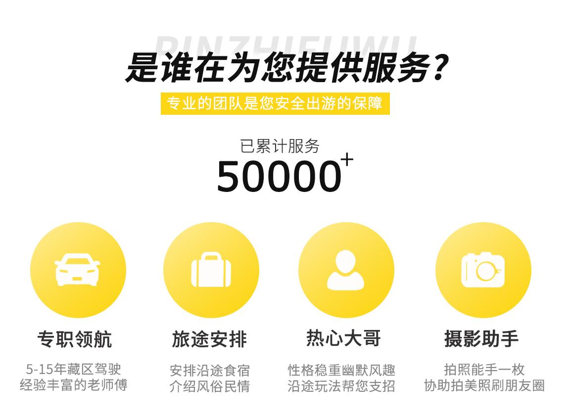 九寨沟+鹧鸪山拼车4天 (10)