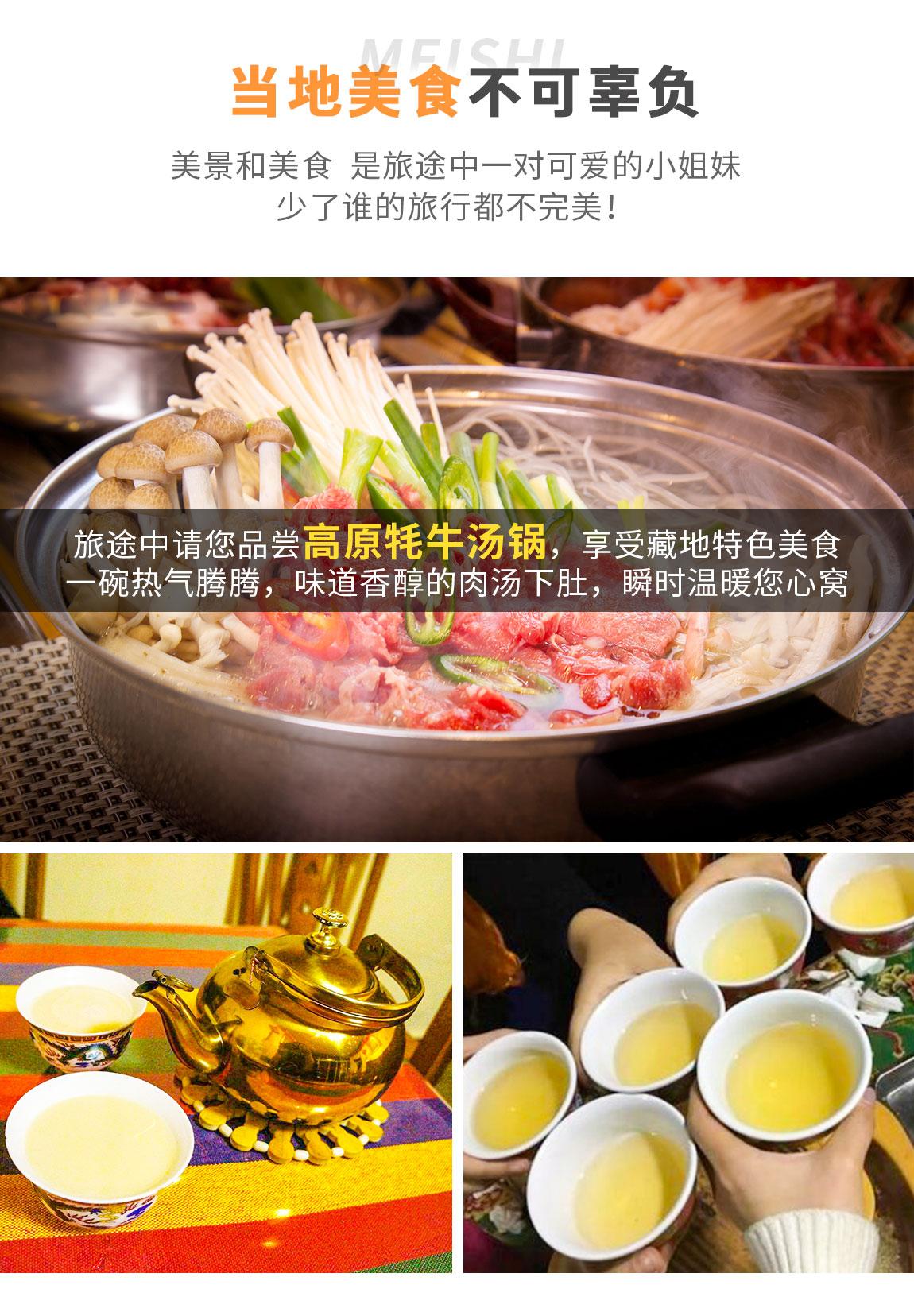 九寨沟拼车3日游 (4)