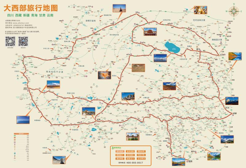 大西部旅行地图