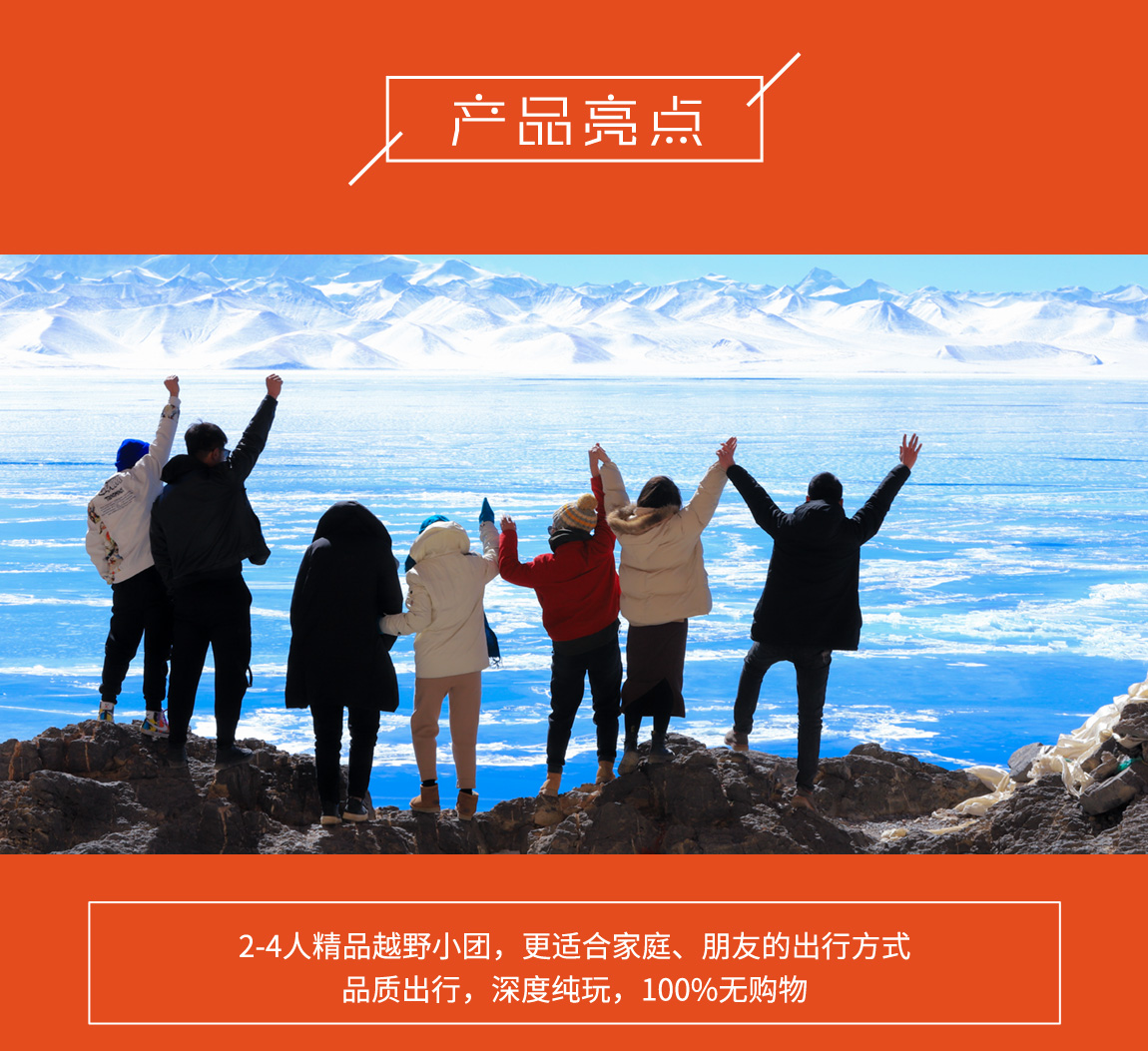 川藏纯北线10日游_05