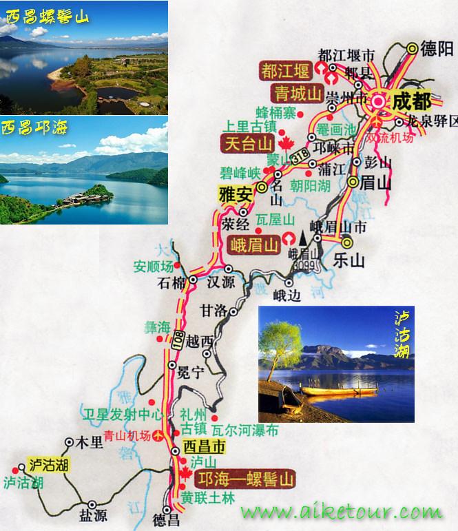 西昌旅游地图全图