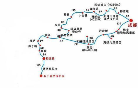 成都到稻城亚丁南线地图