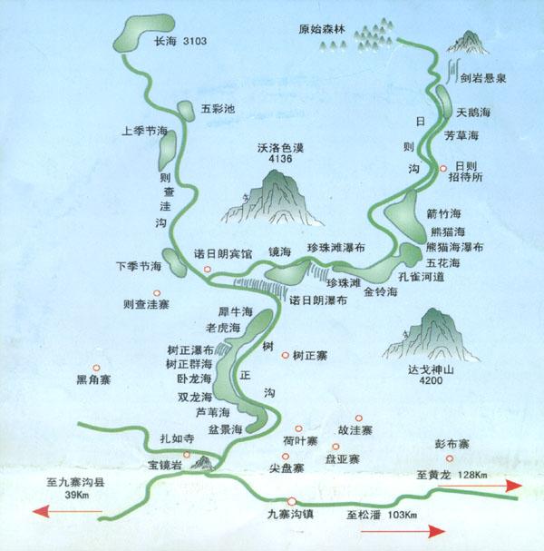 九寨沟旅游地图