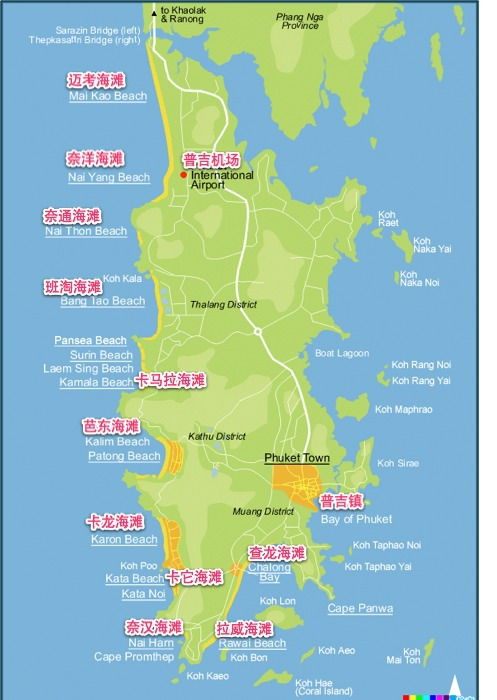 下面为大家介绍一些普吉岛旅游最经典的一日游行程.